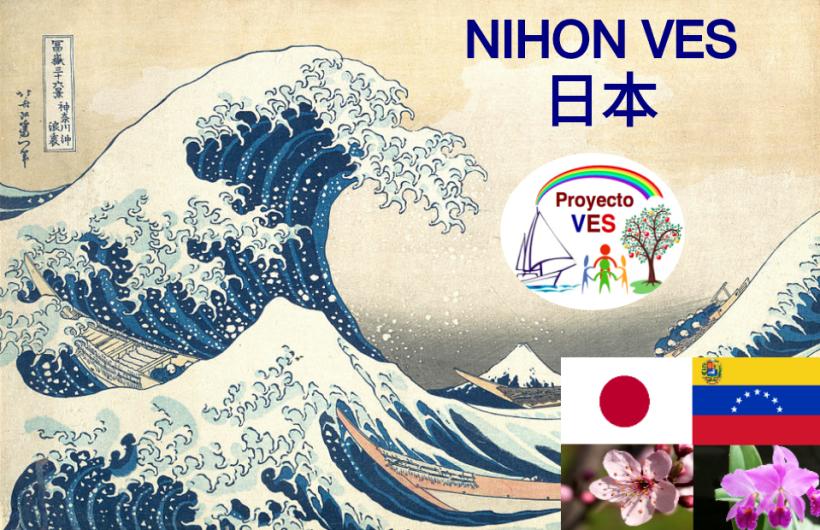 La gran ola de Kanagawa, una famosa impresión xilográfica del pintor japonés Katsushika Hokusai (1760-1849), como trasfondo del jardin de conocimientos nipón-venezolano y del proyecto NIHON VES.