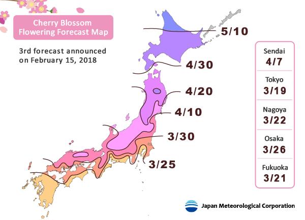 Tercera predicción del Sakura Senzen, 2018  de acuerdo a la Agencia de Meteorología de Japón.